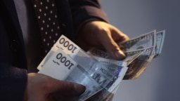 Кыргыз валютасы.