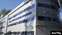 «Daşkəsən Filizsaflaşdırma» ASC binası