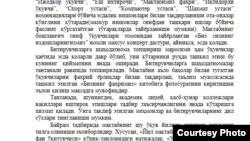 """Xalq ta'limi vazirligining """"Bitiruv kechalari""""ni cheklashga oid tavsiyasi."""