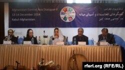 Owganystan-Merkezi Aziýa II dialogy, December 14-nji dekabr, 2014 ý.