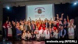Відзначення 100-річчя БНР у США