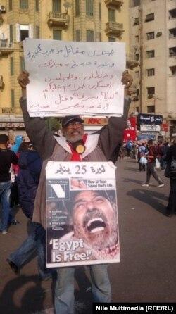 متظاهر في ميدان التحرير بالقاهرة