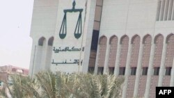 کاخ دادگستری کویت
