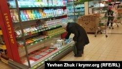В торговом зале одного из севастопольских супермаркетов