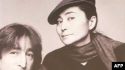 جان لنون و همسرش يوکو اونو، در سال ۱۹۸۰ نيويورک
