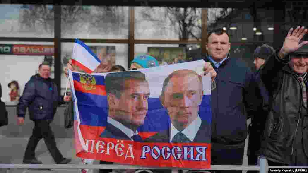Во время марша на проспекте Кирова