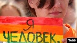 Плакат учасниці акції проти підписаного закону