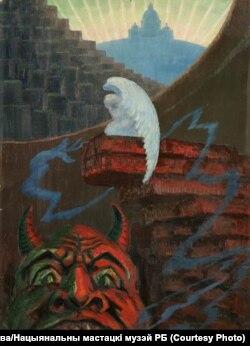 Я. Драздовіч. У няволі. 1927 год