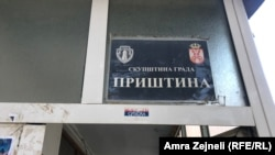 """""""Organi i përkohshëm i Komunës së Prishtinës"""" me seli në Graçanicë."""