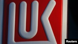 Логотип компании «Лукойл».