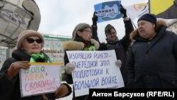 Архивное фото: митинг против изоляции Рунета в России