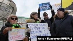 Пикет против изоляции Рунета в Новосибирске