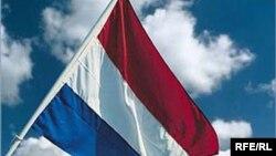 Государственный флаг Голландии