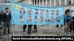 Кримчани, яких утримують у російських тюрмах за сфабрикованими справами. Мітинг у Києві, 18 травня 2016 року