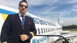 گفتوگو با حسین معینی، خلبان خط هوایی اوکراین