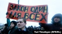 """Медведев минглаб намойишчиларнинг шиорларига қарши эканини айтмоқда. Намойишчилар """"Адолатли сайловлар учун"""" шиори остида кўчага чиққан эди."""