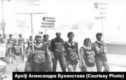 Лёзунгі беларускіх пратэстоўцаў