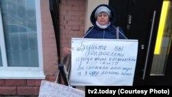 Елена Ярулина на пикете против следователей СК Томской области