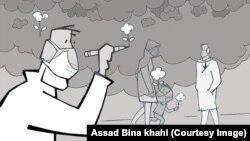 طرح از اسد بیناخواهی برای رادیو فردا