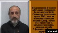 """""""Ҳоҷӣ Самандар"""", ки ба фармоиши қатли бародарон Каримовҳо айбдор мешавад"""