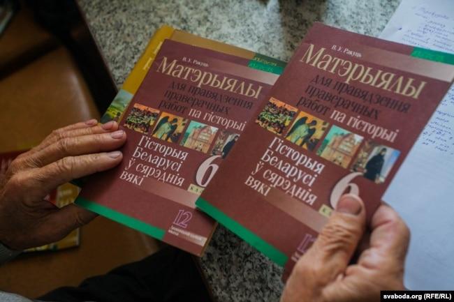 Мэтадычныя матэрыялы, выдадзеныя Васілём Ракуцем