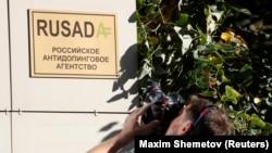 Табличка на вході до офісу Російської антидопінгової агенції (РУСАДА)