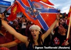 Пратэст супраць зьмены назвы краіны на Паўночную Макэдонію, Скоп'е, 23 чэрвеня 2018