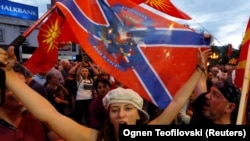 Противников переименования государства в Македонии тоже много. Акция в Скопье, 23 июня 2018 года.