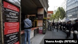 Policija ispred Media centra u Beogradu