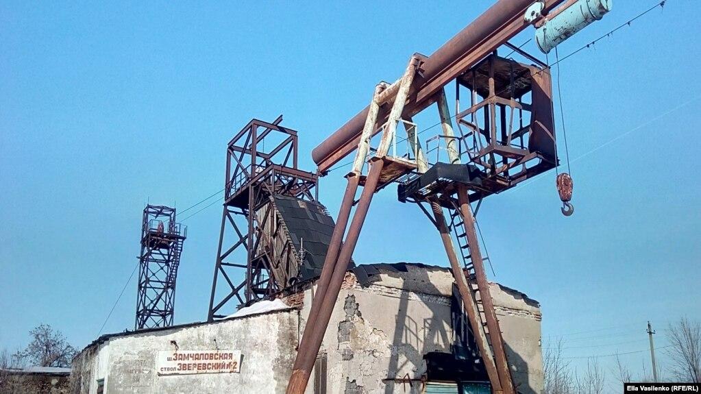 """Заброшенная шахта """"Замчаловская"""""""