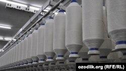 Бухородаги текстиль корхонаси
