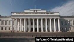 Главное здание Казанского федерального университета