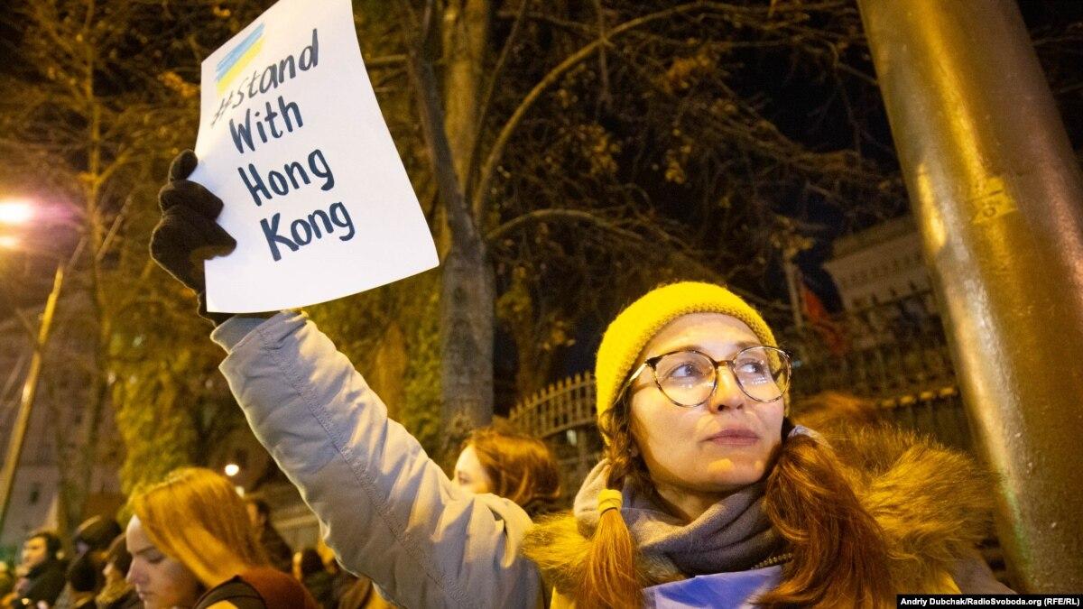 Восьмерым украинцам запретили въезд в Гонконг, к региону отправили работника консульства – МИД