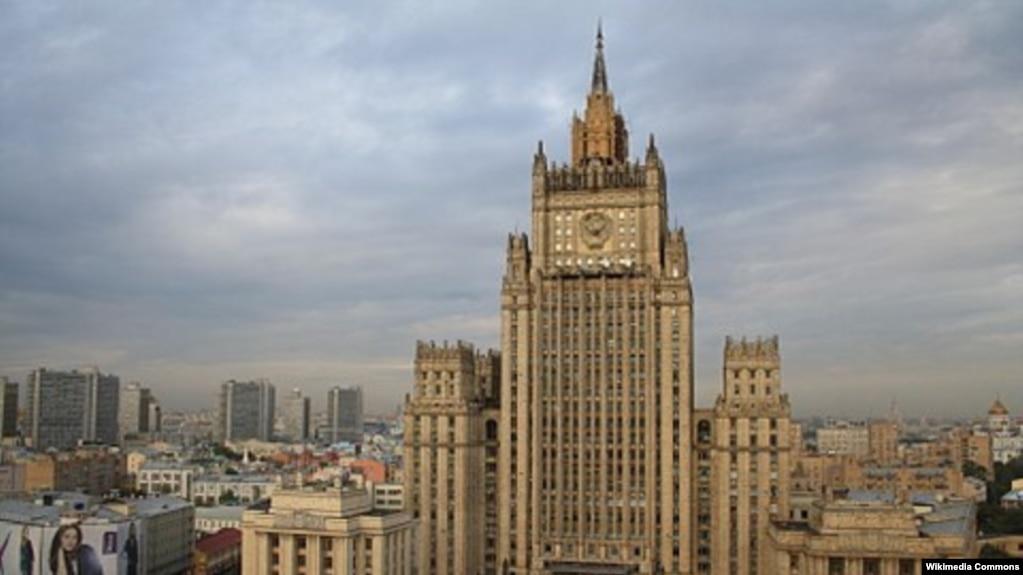 МИД России известил посла Чехии о выдворении 20 чешских дипломатов