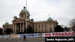 Skupština Srbije, ilustrativna fotografija