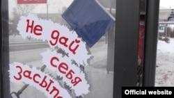 Снегоуборочная лопата на остановке в Усть-Каменогорске. Фото с сайта акимата Усть-Каменогорска.