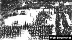 საქართველო, 1921 წლის 25 თებერვალი