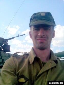 Сергій Трофимов