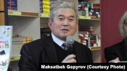 Максатбек Гапыров.