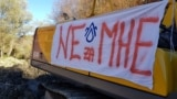 Serbia, Rakita, opposing to the construction of the small hydro power at the Old Mountain 23 dec 2018