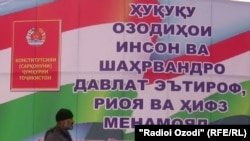В Таджикистане отметят день Конституции