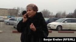 Анара Абдувалиева.