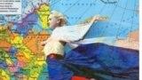 """Вконтактеда """"За единое образовательное пространство в России"""" паблигы"""