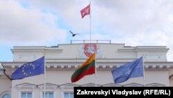 Ваша Свобода | ЄС і НАТО в Конституції: досвід Литви для України