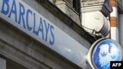 باركليز للخدمات المصرفية والاستثمار