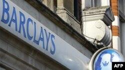 Лондондағы Barclays банкінің ғимараты. Көрнекі сурет.