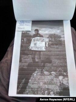 Фотография одного из одиночных пикетов крымских татар в материалах экспертизы