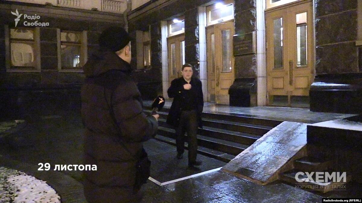 Дело завода «Краян»: ВАКС назначил 15,8 млн гривен залога бывшему народному депутату