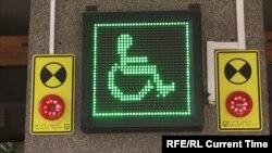 """""""Postoje preduzeća koja hoće da zaposle osobe sa invaliditetom, međutim ne dozvoljavaju joj da dolazi na posao"""""""