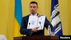 Віталій Кличко на урочистому засіданні 5 червня